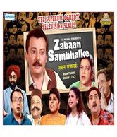 Zabaan Sambhalke (Vol. 1 To 12) (Episode 1 To 72) 12 DVD Pack (Hindi) [DVD]