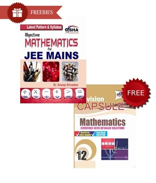 Objective Mathematics for  JEE Mains